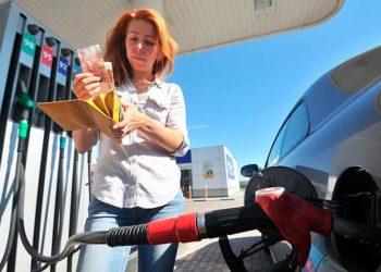 Снижение цен на бензин