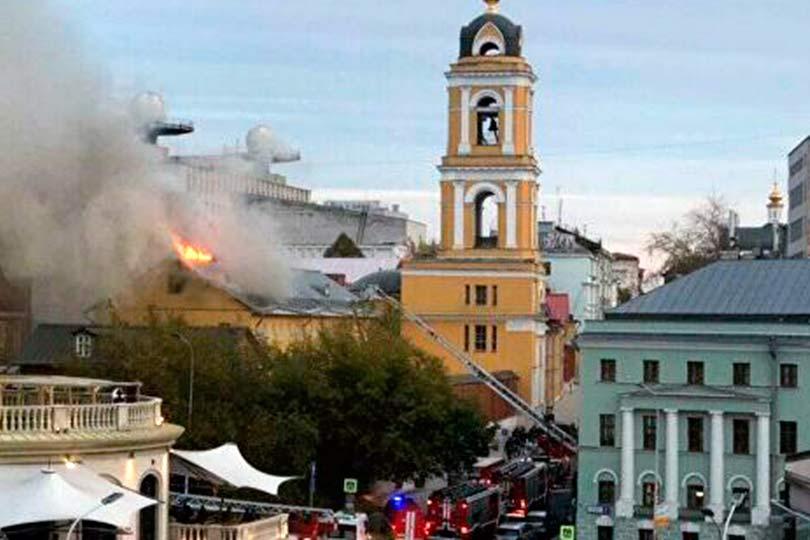 Пожар в Монастыре