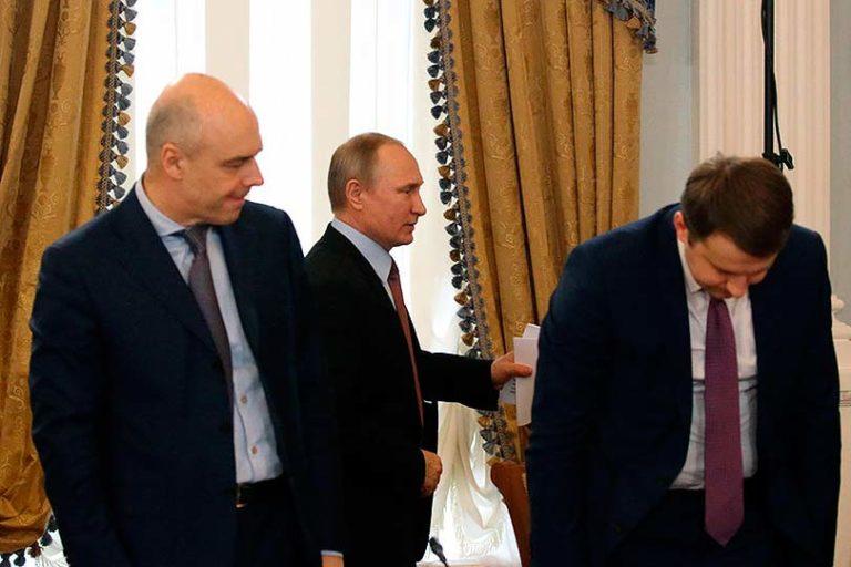 Доходы россиян, которыми государство нас и так не баловало, упадут еще в десять раз, с 1% до 0,1% в 2019 году