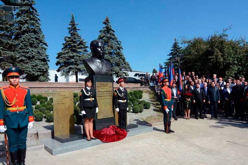 Памятник Захарченко