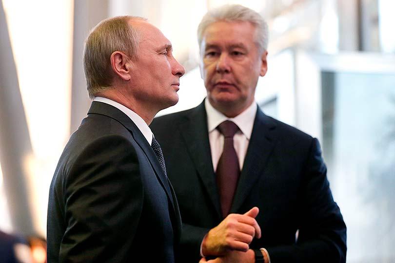 Собянин и Путин
