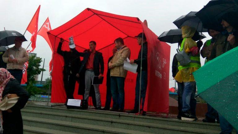 В Казани состоялся митинг КПРФ в котором приняли участие Бондаренко, Виноградов, Гарипов и другие