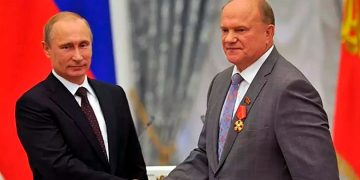 Путин и Зюганов