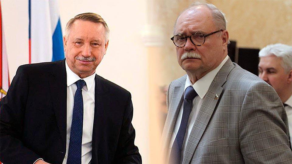Беглов и Бортко