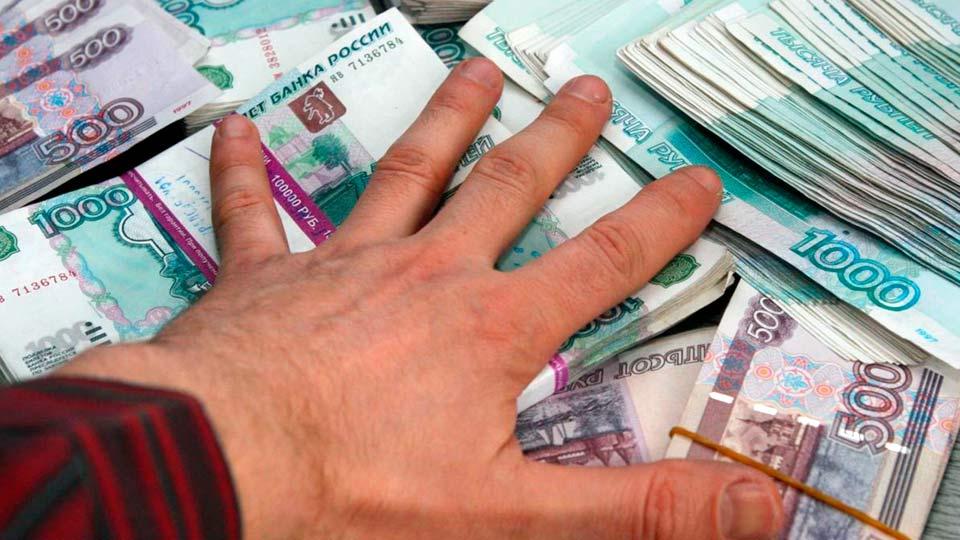 14 миллионов рублей