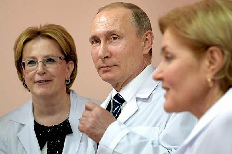 Путин и Скворцова