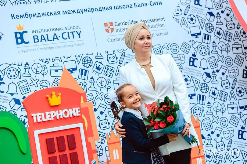 Кембриджская школа в Казани