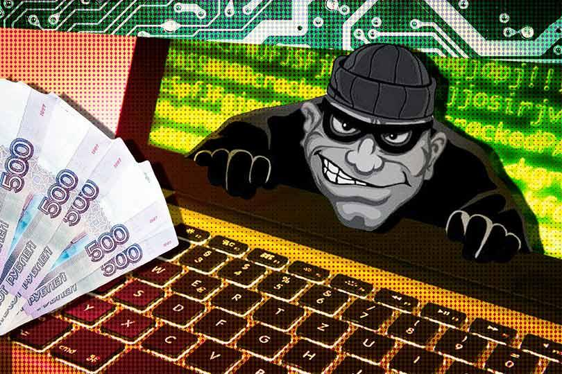 Кража денег в соцсетях