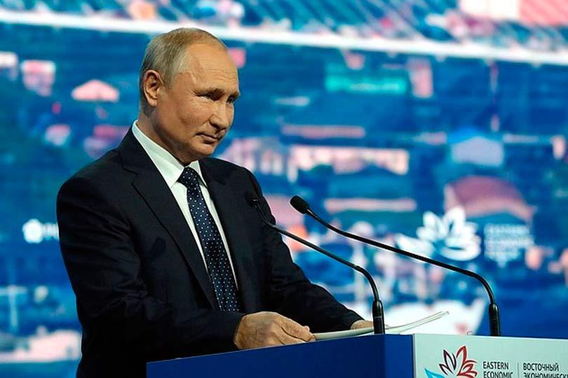 Путин на ВЭФ
