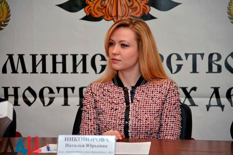 Наталья Никонорова ДНР