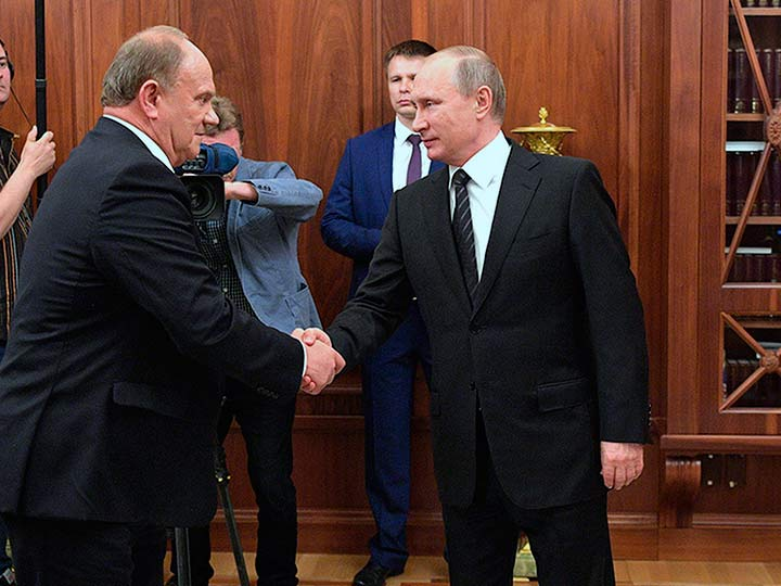 Зюганов и Путин