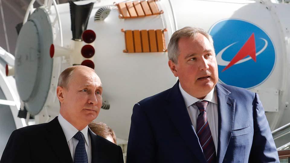 Рогозин и Путин