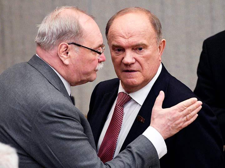 Зюганов и Бортко