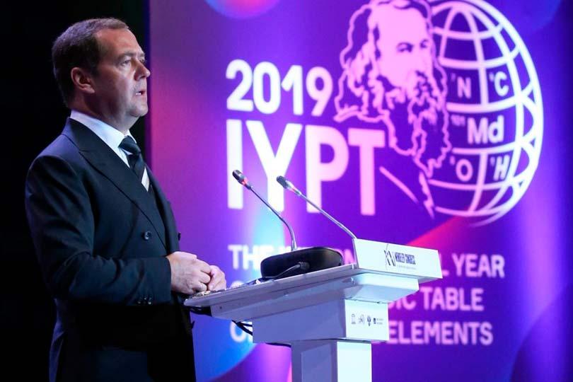 Медведев на съезде химиков в СПБ