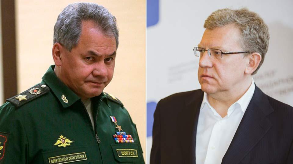 Шойгу и Кудрин