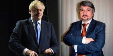 Ищенко и Джонсон