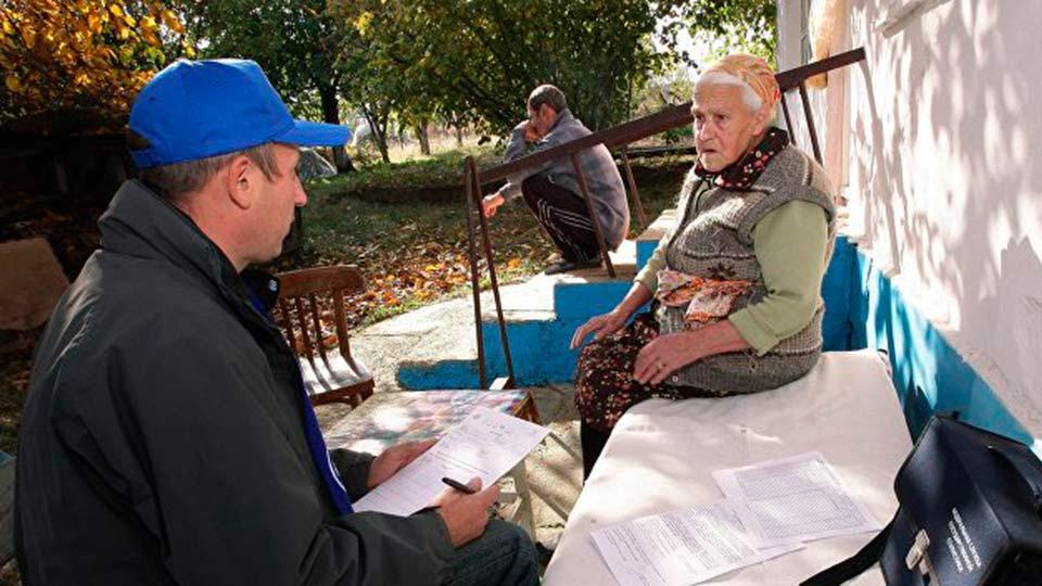 Перепись населения на Донбассе