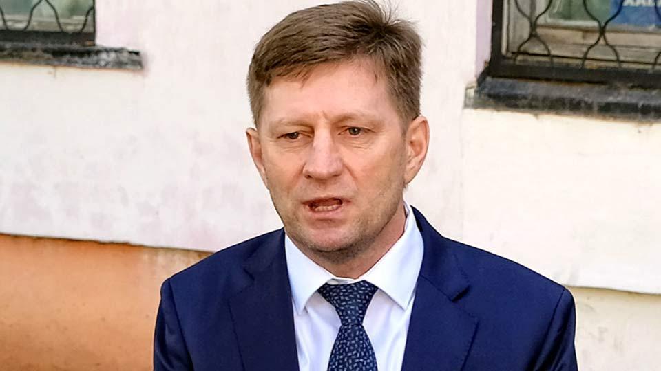 Губернатор Фургал
