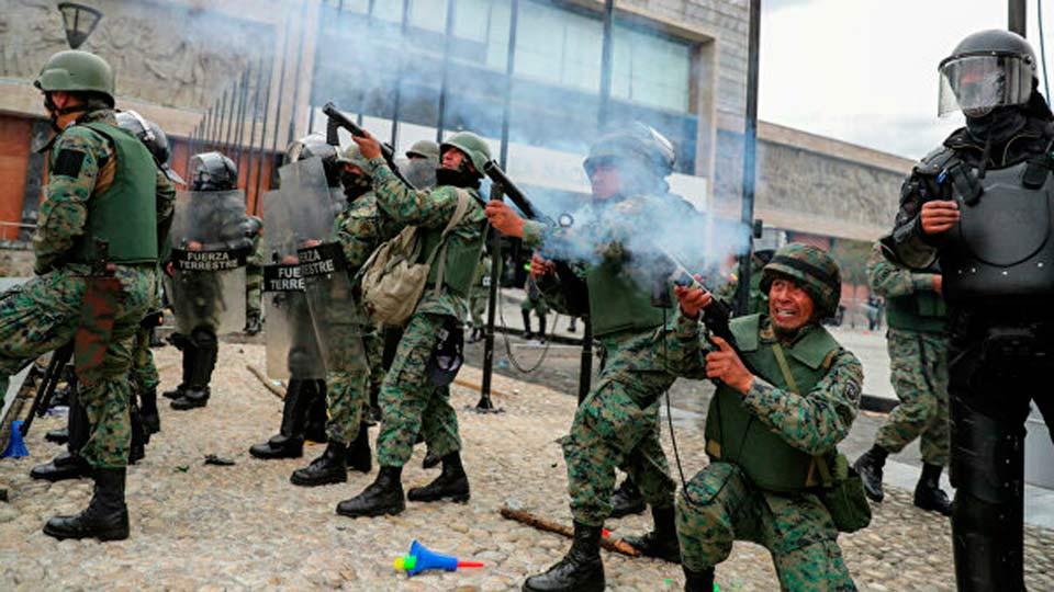 Военные Эквадора