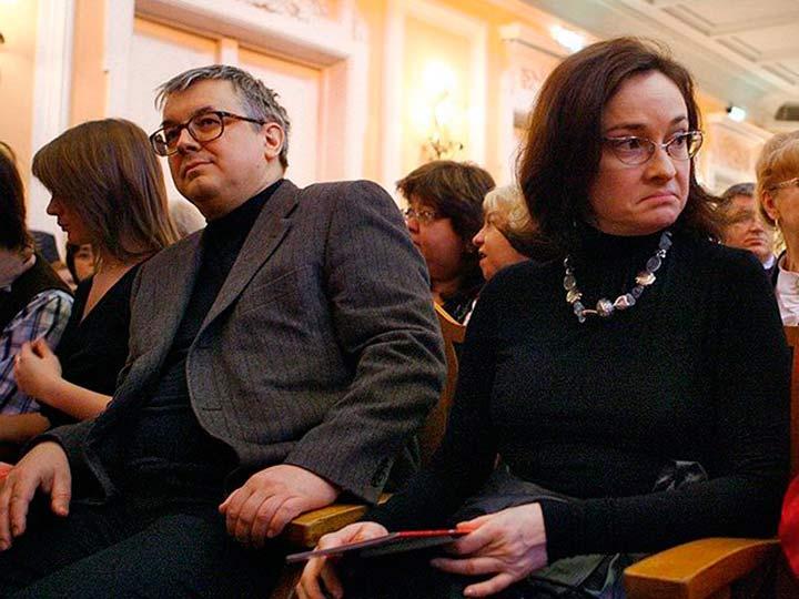 Набиуллина и ее муж Кузьминов