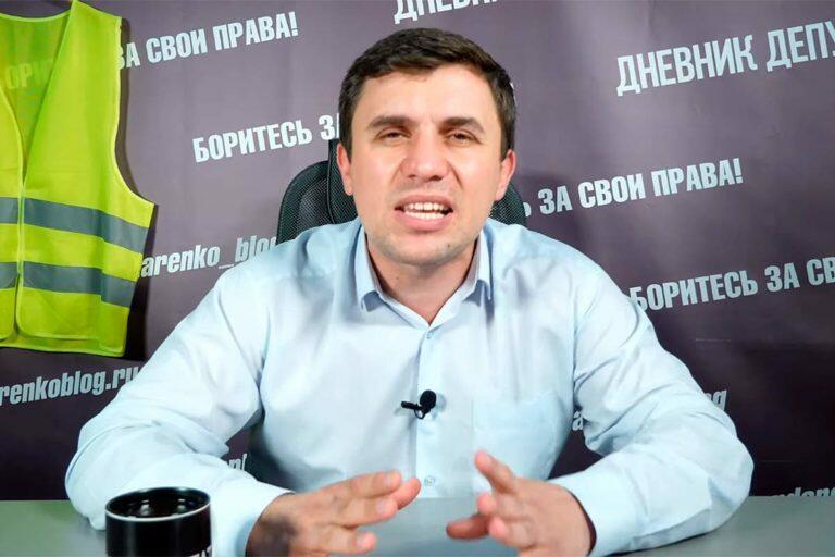 Бондаренко заявил, что поскольку в России незначительно снизилась цена на продукты, Минтруд предлагает понизить МРОТ