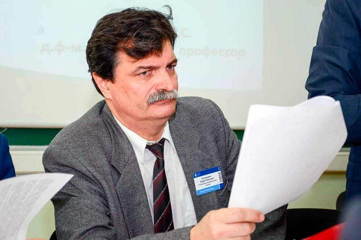 Болдырев Юрий Юрьевич