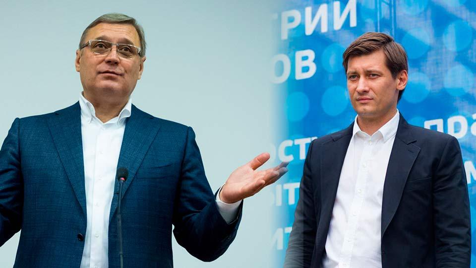 Касьянова и Гудков