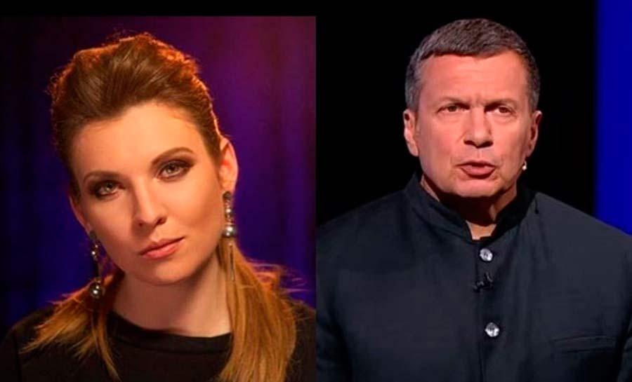 Скабеева и Соловьев