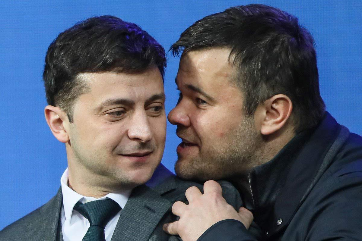 Андрей Богдан и Зеленский