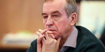 Губернатор Левченко