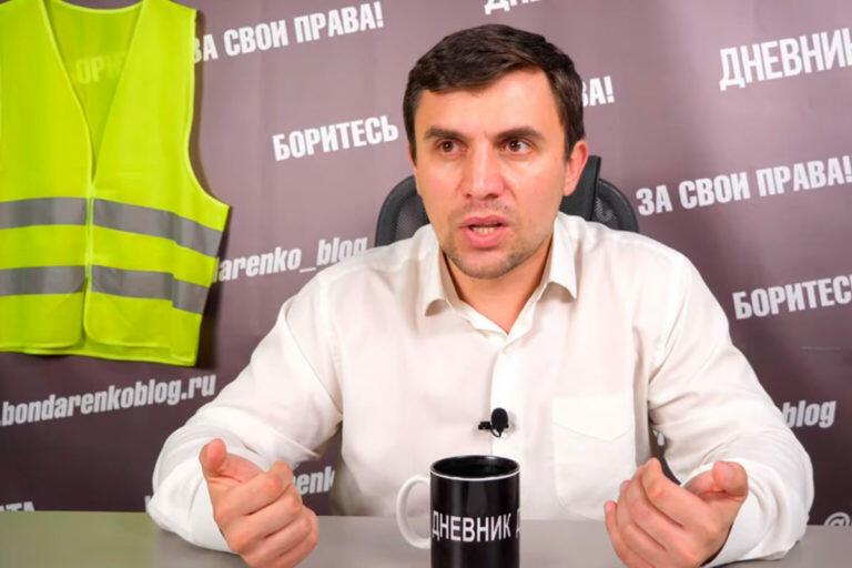 В прямой эфир к Бондаренко пришло сообщение о блокировке станции Шиес кольцом ОМОНа и отключении там интернета