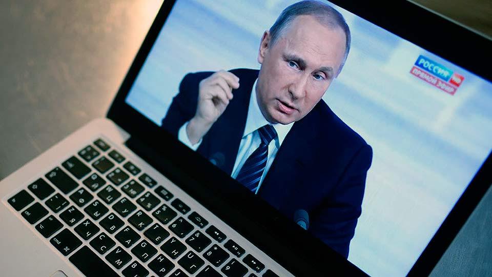 Путин в интернете