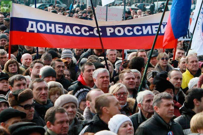 Донбасс с Россией