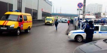 Бомба в ТЦ Проспект Казань