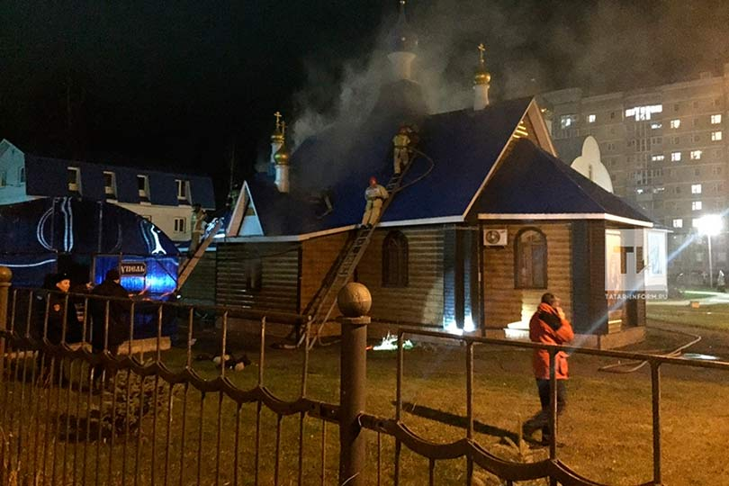 Горящая церковь в Зеленодольске