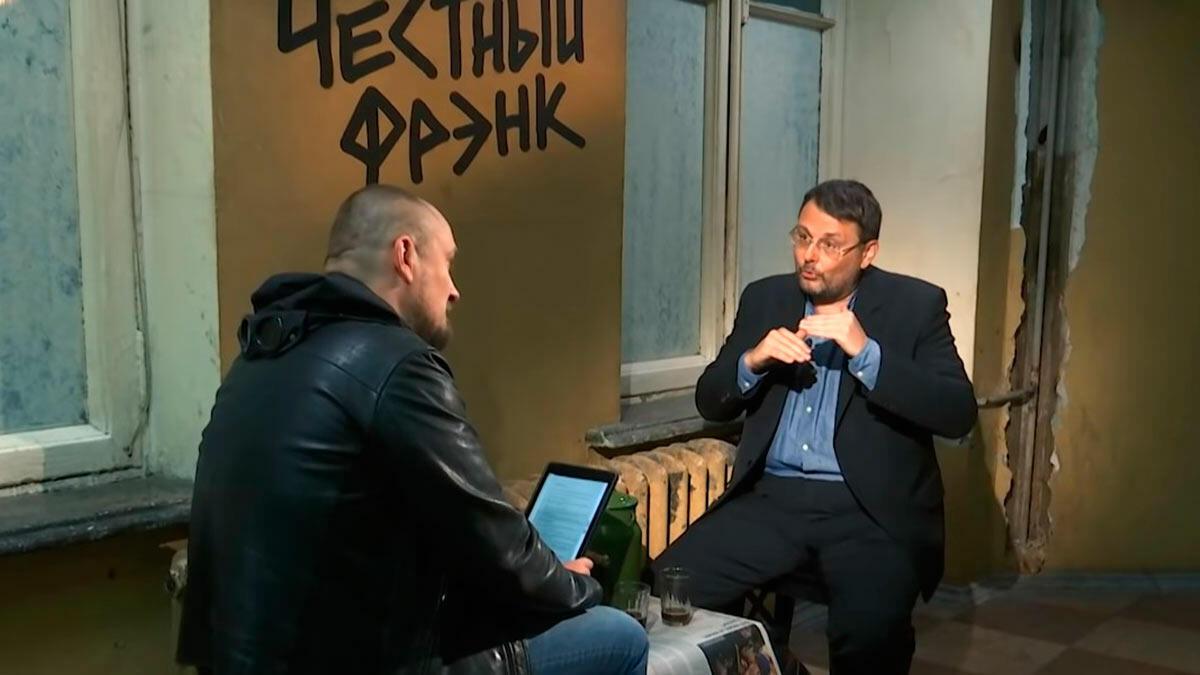 Дмитрий Румянцев и Евгений Федоров