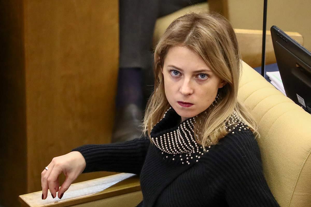 Депутат Поклонская