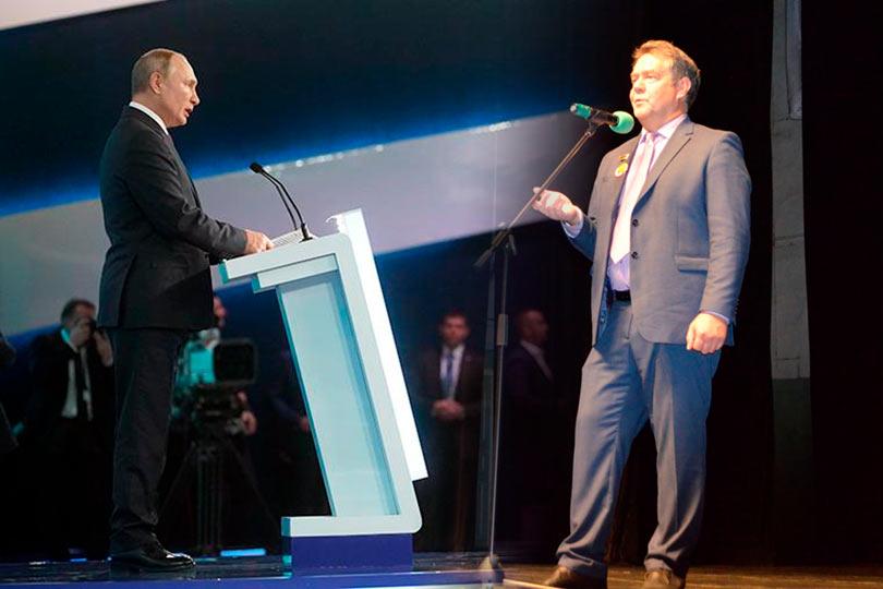 Путин и Платошкин