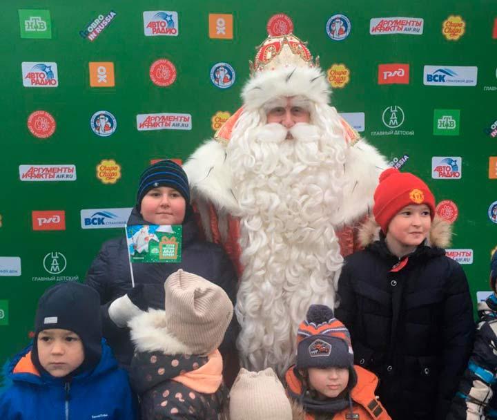 Дед Мороз и Кирилл Яшин
