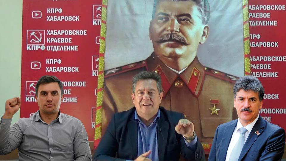 Платошкин, Грудинин и Бондаренко