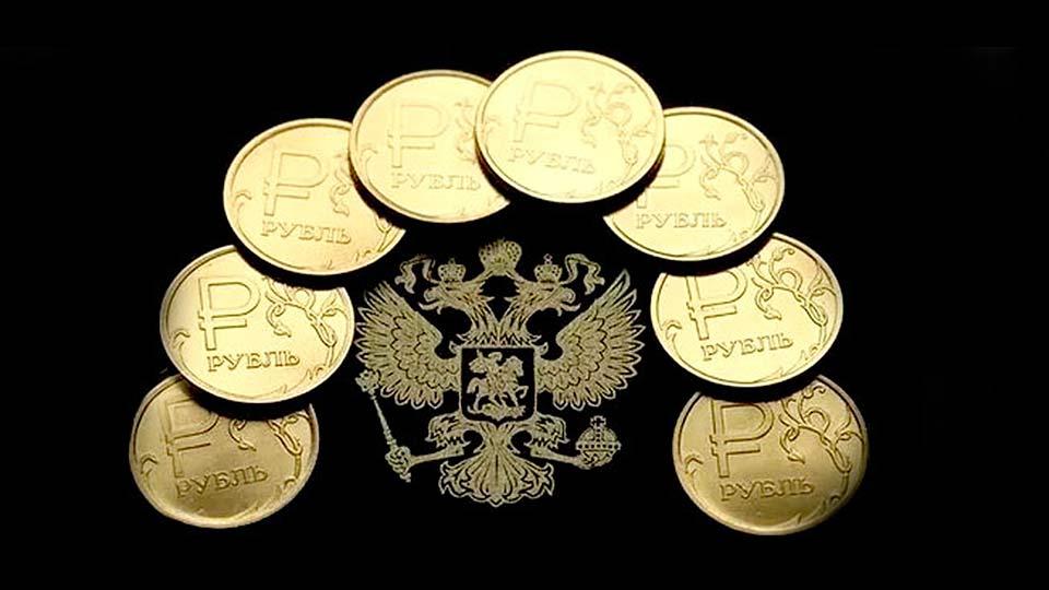 ФНБ России
