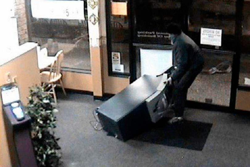 Похищение банкомата