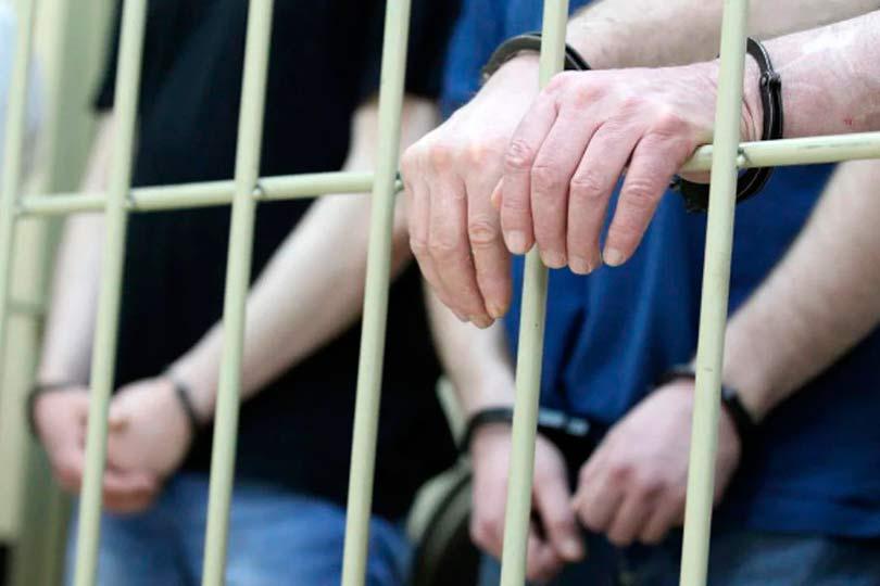Трое заключенных