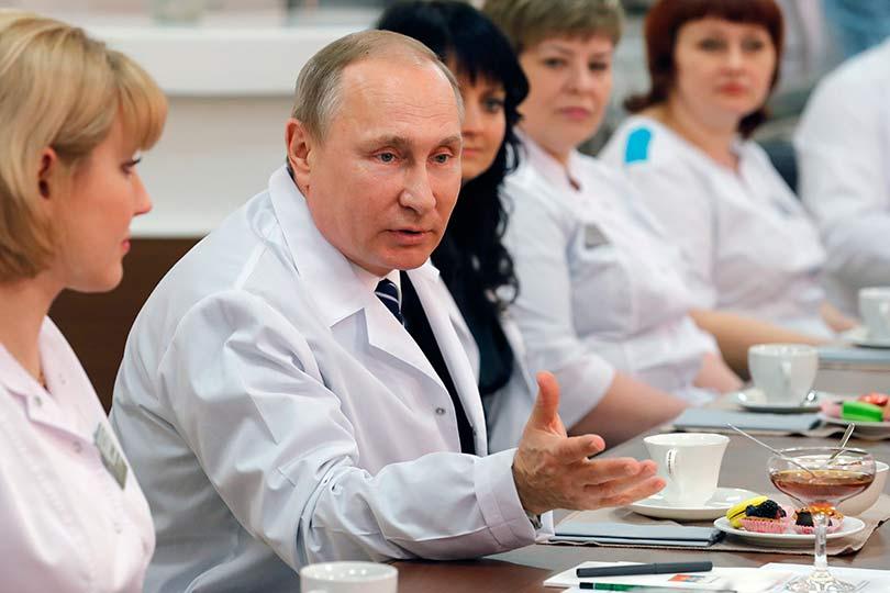 Путин в белом халате