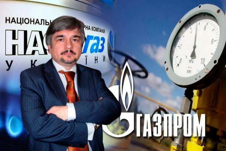 Ищенко прокомментировал уступки Газпрома Нафтогазу, который обязался выплатить ему 3 млрд долларов