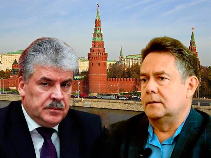 На должность главы КПРФ после Зюганова больше всего подходят Платошкин или Грудинин, оба не коммунисты