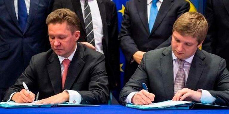 С 1 января газ потечет в Европу через Украину, это говорит о том, что Россия находится в зависимом положении