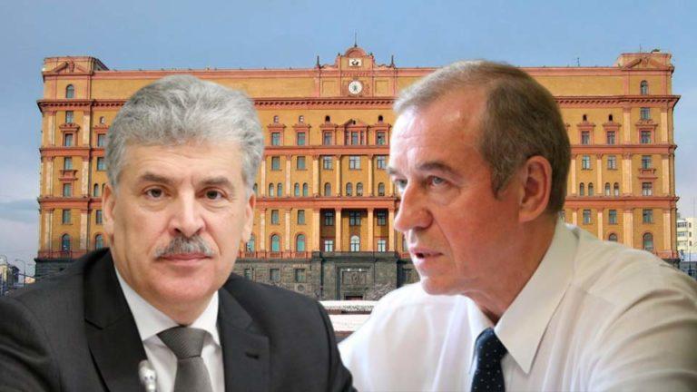 Сергей Левченко отправлен в отставку, скоро ли придут за Павлом Грудининым