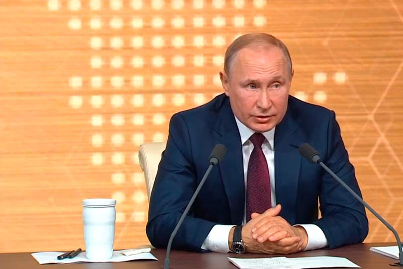 Путин на пресс-конференции 2019