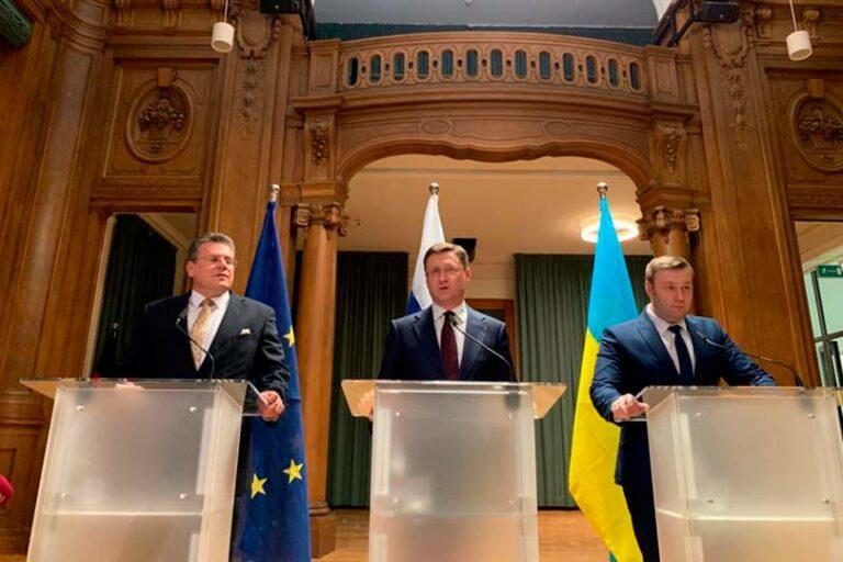 Россия и Украина подготовили новый газовый протокол